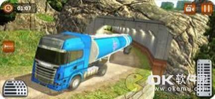上坡油轮驱动图2
