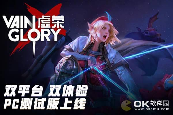 虚荣九游版图2