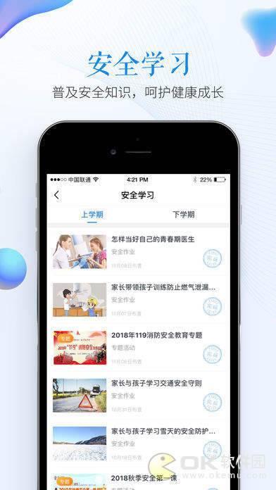 2019衢州市中小学生五水共治调查活动平台图3