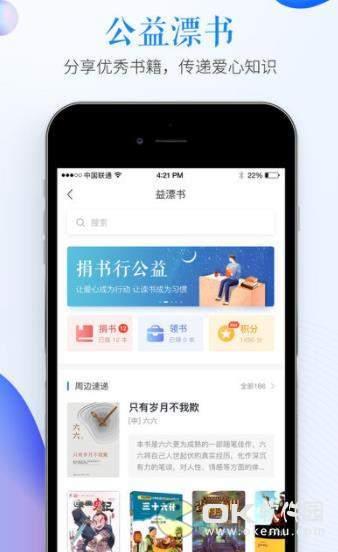 2019衢州市中小学生五水共治调查活动平台图2