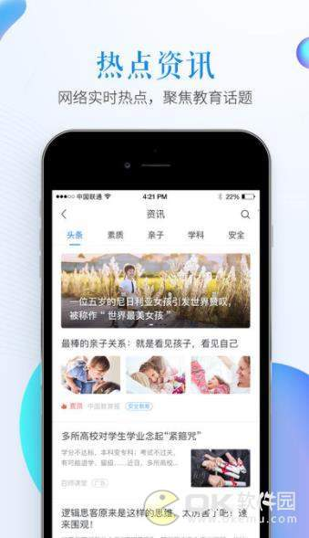 2019衢州市中小学生五水共治调查活动平台图1