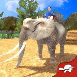 大象运输模拟器