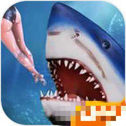 深海鯊魚模擬