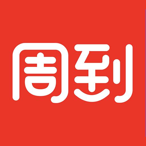 上海新闻报
