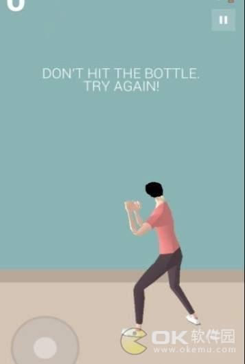 Bottle Cap Challenge Game 3D图2