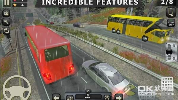 教练巴士驾驶模拟器图1