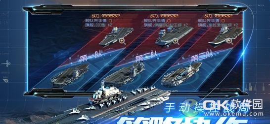 星际战舰虫族之战源图2
