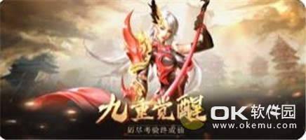 灭剑仙道图1
