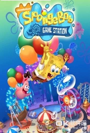 SpongeBob Game Station图1