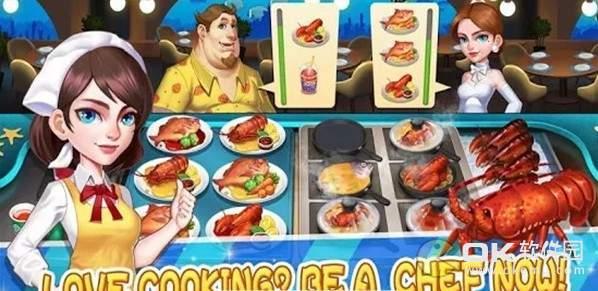 烹饪达人夏日之旅图2