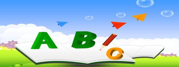 小学英语免费学习软件大全