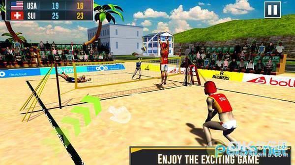 沙滩排球锦标赛2019图2