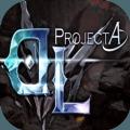 騰訊Project A