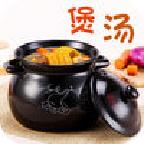 中华煲汤大全