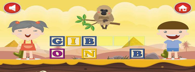 孩子学拼音用什么软件