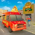 披萨送货模拟器