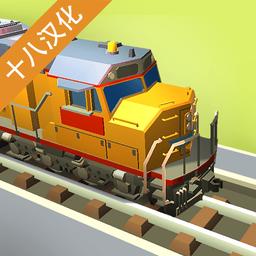模拟火车站2