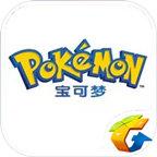 腾讯Pokemon