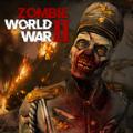 世界大战生存僵尸