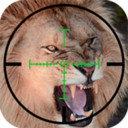 獵獅者森林大逃亡