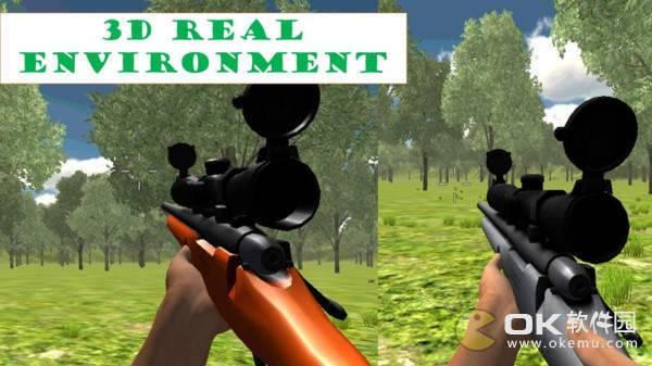 狐狸狩猎狙击手图3