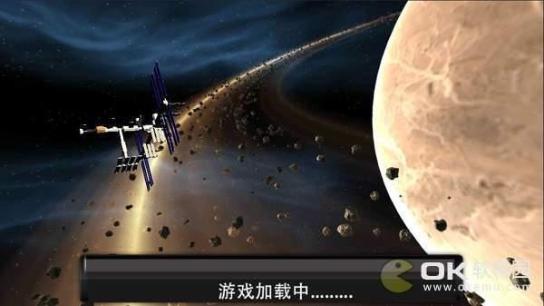 模拟太空探测飞车图3