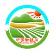 中国种植网