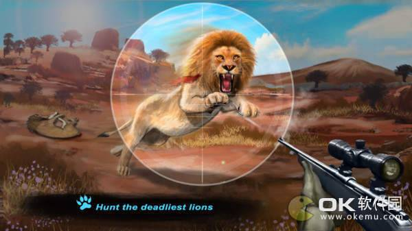 狮子狩猎狙击手图2