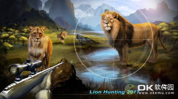 狮子狩猎狙击手图1