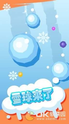 雪球来了图3