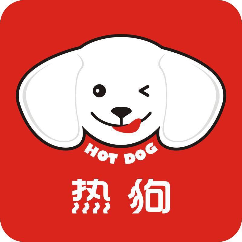 热狗app