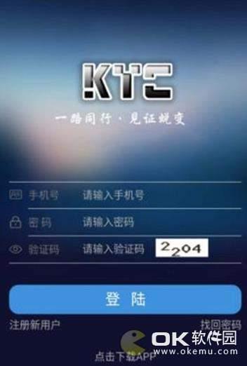 KTC区块链图2