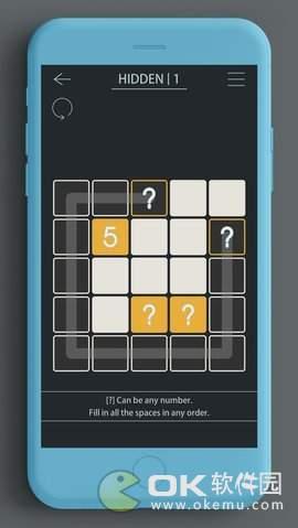数字填充绘制方块图1
