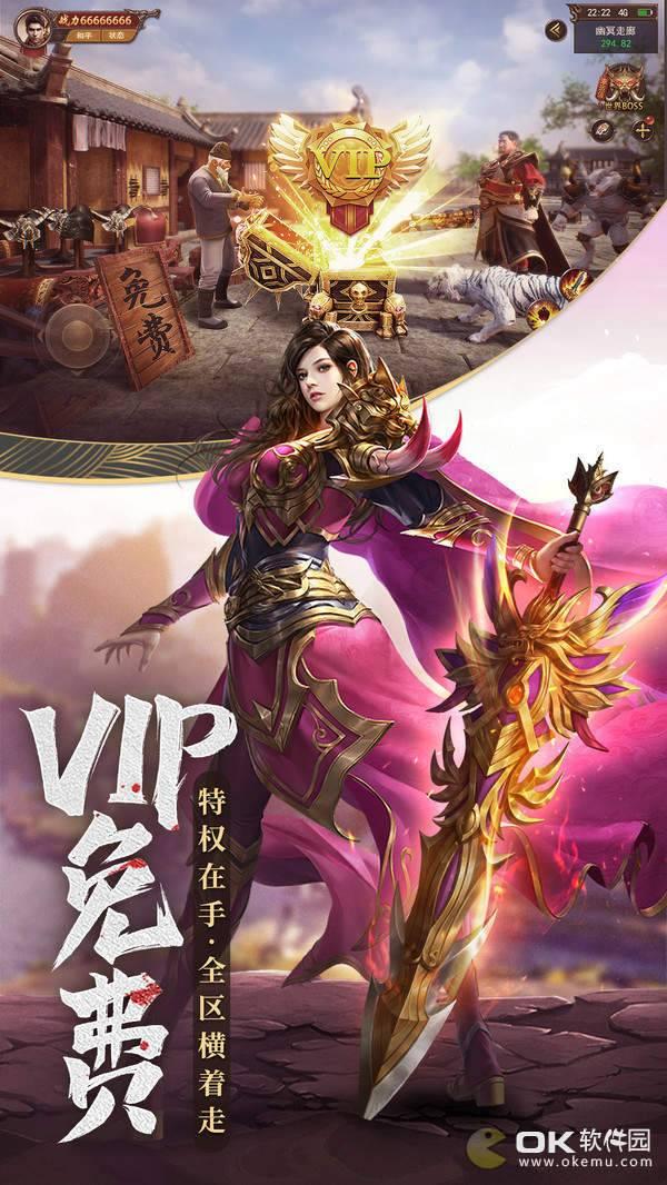 王城英雄图1