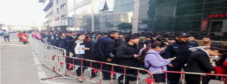 2019在上海找工作靠譜的軟件