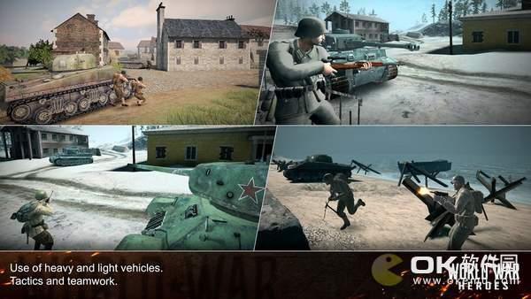 世界战争英雄图2