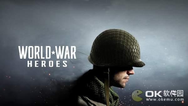 世界战争英雄图1