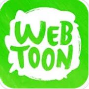webtoon咚漫国际版