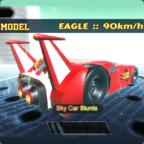 不可能的空中汽车特技