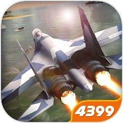 模擬飛機空戰