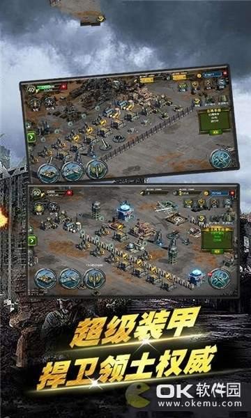 铁甲部队图4
