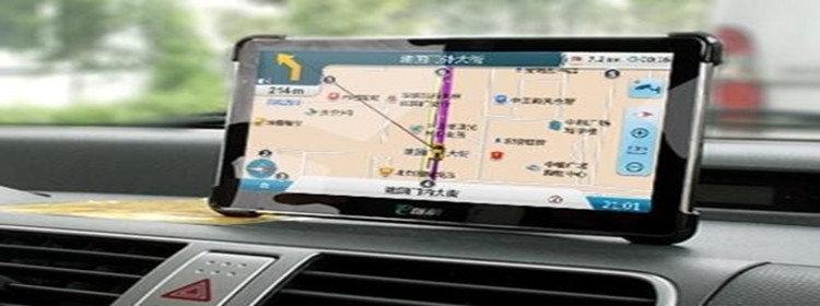 汽车导航软件哪个好用