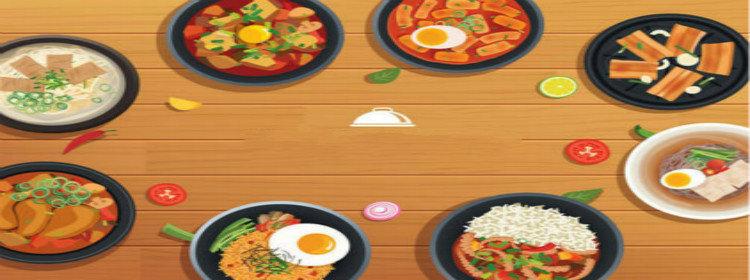 自己制作食物的游戏