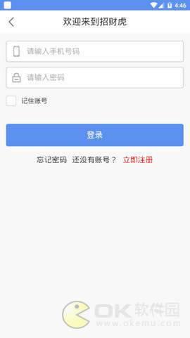 招财虎图2