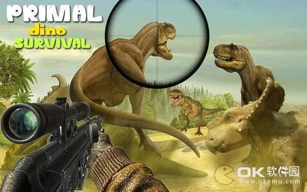 原始恐龍大屠殺圖2