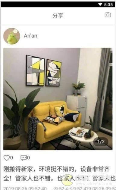 e家公寓图3