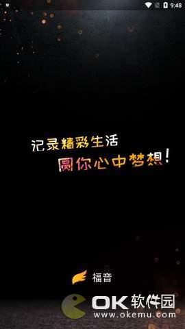 福音短视频图3
