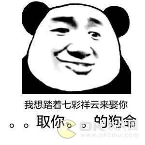 七彩祥云表情包图1