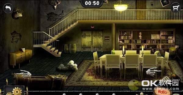 房间逃脱昏暗的月亮图2