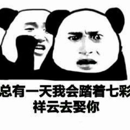 七彩祥云表情包